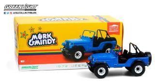 Jeep CJ-5 1972 del telefilm Mork & Mindy 1/18