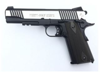COLT 1911 RAIL GUN BICOLORE