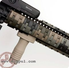 COPRI RAIL MARRONE  DARK EARTH