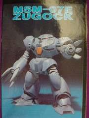Z'GOK-E (EXPERIMENT)      1/75
