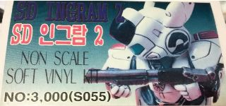 INGRAM II  kit in vinile    SD