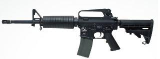 FUCILE M15A2 CARBINE
