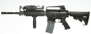 FUCILE M15A4 R.I.S. CARBINE