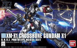HGUC GUNDAM CROSS BONE X 1/144