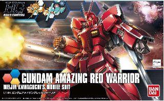 HGBF GUNDAM AMAZING RED