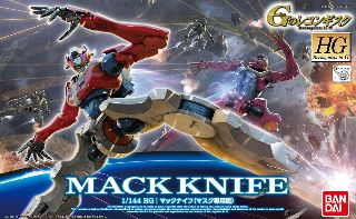 HG MACK KNIFE MASK USE   1/144