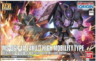 005 HG MS-06R-1A ZAKU II 1/144 TRI-STARS USE MOB.SUIT ORTEGA