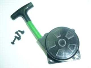 STRAPPO PER MOTORE GX21  MP7.5
