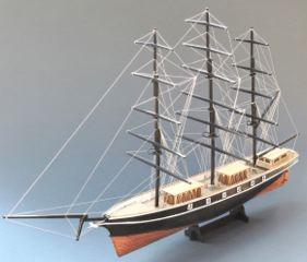 CUTTY SARK         610mm 1/200