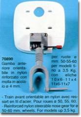 GAMBA ANTERIORE 4mm