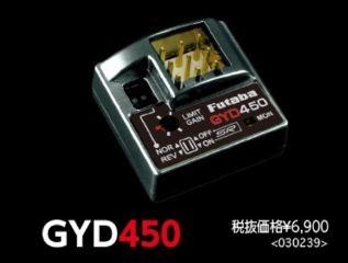 GYRO PER AUTO DRIFT GYD450 GIROSCOPIO