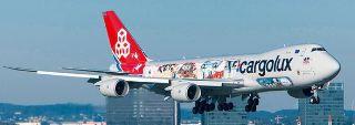 BOEING 747-8F CARGOLUX   1/144