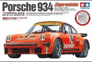 AUTO PORSCHE 934 Jagermeister