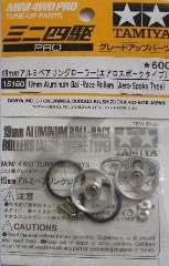 ROTELLE ALLUMINIO 19mm + CUSC.