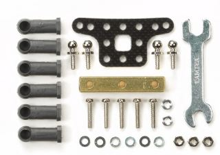MASS DAMPER SET       MINI4WD