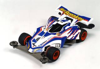 MAX BREAKER Aeromini 4WD  1/32
