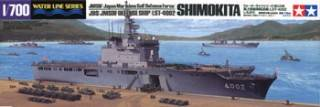 LST-4002 SHIMOKITA JAPAN 1/700