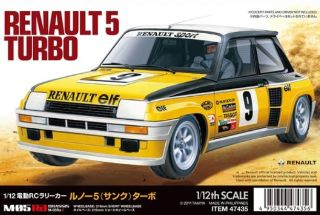 Renault 5 Rally Telaio M05ra 2wd 1/10 in kit