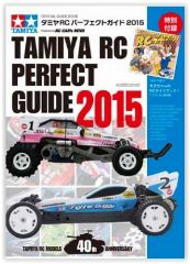 TAMIYA RC PEFECT GUIDE    2015