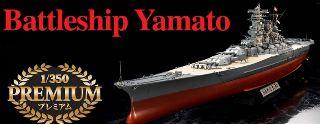 NAVE YAMATO      PREMIUM 1/350