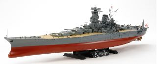 NAVE GIAPPONESE YAMATO   1/350