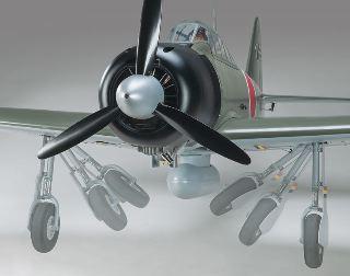 GIANT ZERO A6M ARF      2185mm